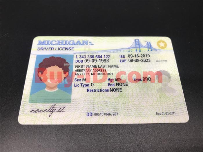 Michigan ID Front