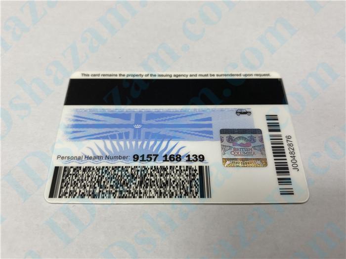 Premium Canada British Columbia Fake ID Card Back Display