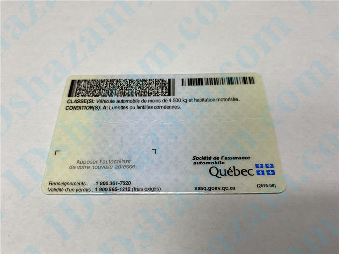 Premium Scannable Canada Quebec Fake ID Card Back Display